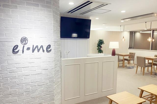 ei-me(エイミー)梅田茶屋町店